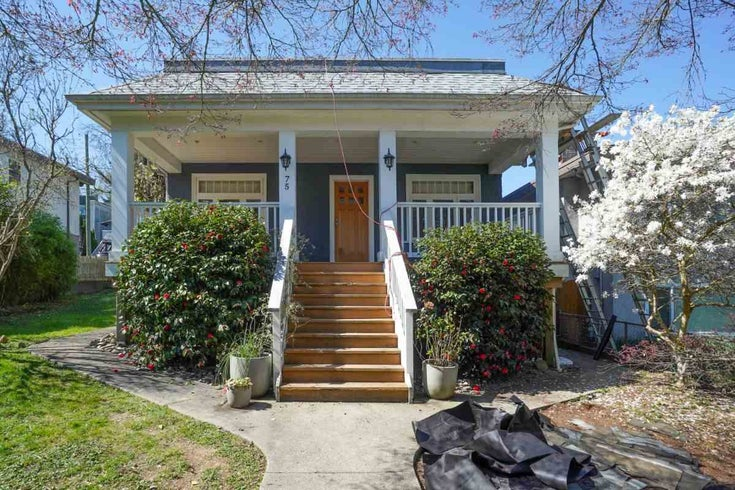 75 N FELL AVENUE - Capitol Hill BN House/Single Family for sale, 3 Bedrooms (R2569408)