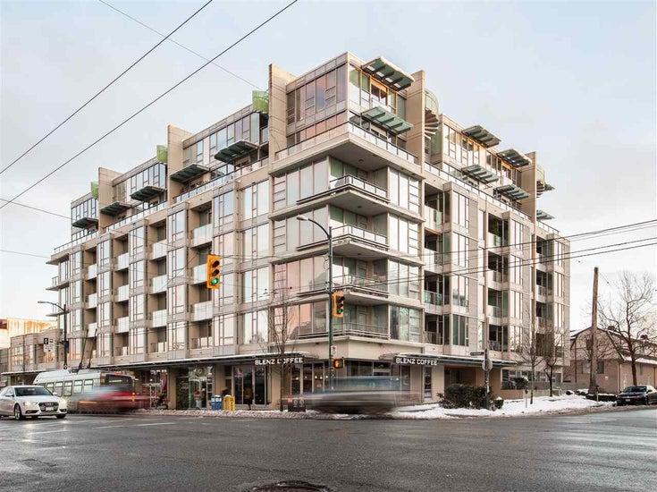 312 2528 MAPLE STREET - Kitsilano Apartment/Condo for sale, 2 Bedrooms (R2429927)