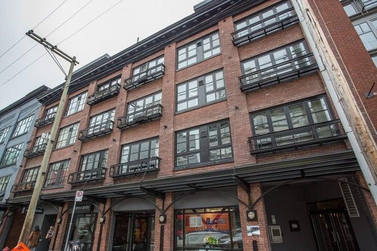 404 1066 HAMILTON STREET - Yaletown Apartment/Condo for sale, 2 Bedrooms (R2437026)