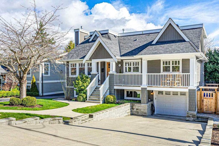 1266 KENT STREET - White Rock House/Single Family for sale, 6 Bedrooms (R2452543)