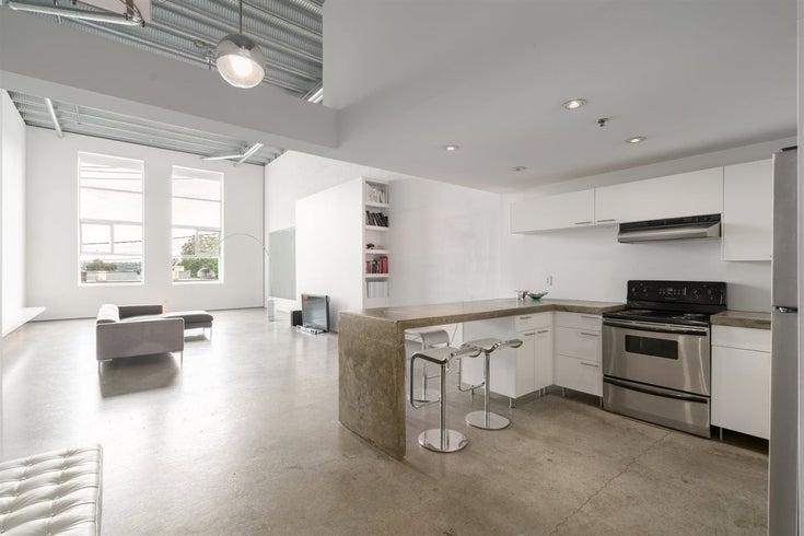 216 1220 E PENDER STREET - Strathcona Apartment/Condo for sale, 1 Bedroom (R2465800)
