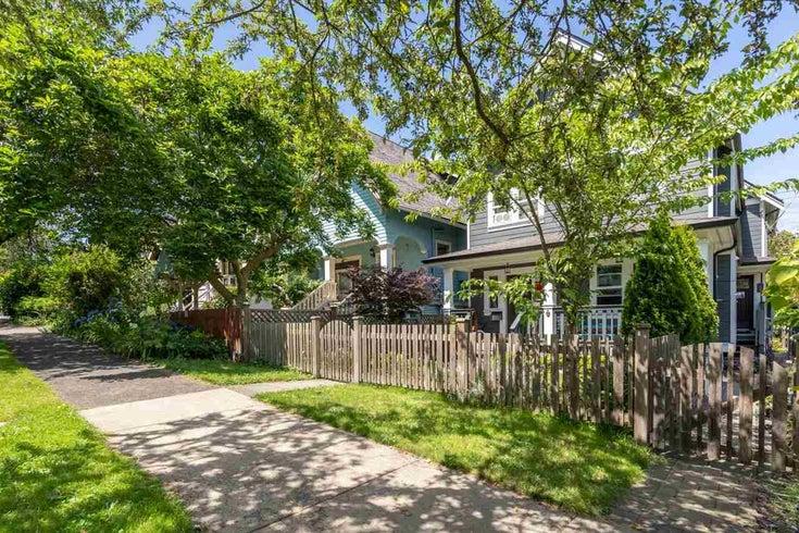 755 E 11TH AVENUE - Mount Pleasant VE 1/2 Duplex for sale, 4 Bedrooms (R2477830)