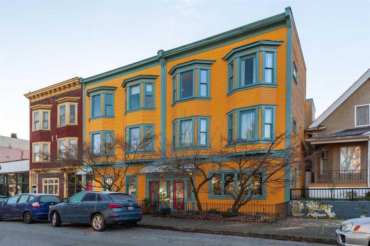 4 874 E GEORGIA STREET - Strathcona Apartment/Condo for sale, 2 Bedrooms (R2532128)