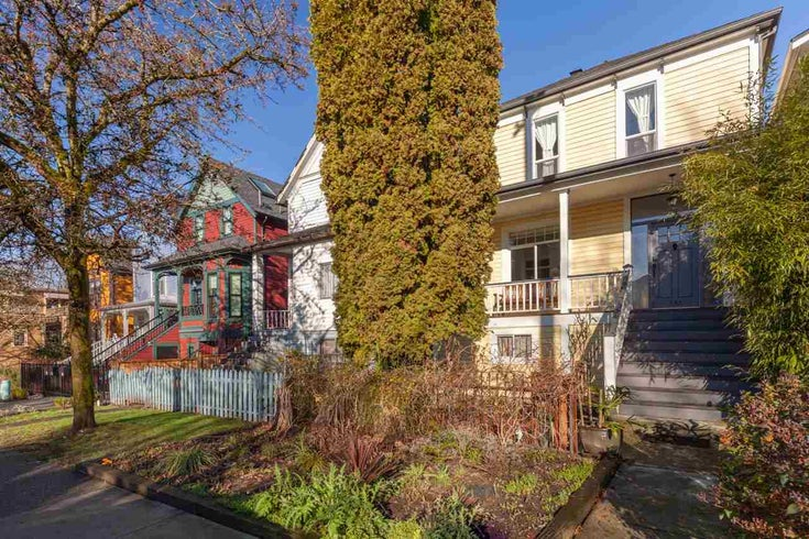 533 UNION STREET - Strathcona House/Single Family for sale, 5 Bedrooms (R2536453)