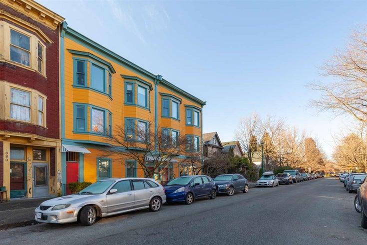 2 874 E GEORGIA STREET - Strathcona Apartment/Condo for sale, 2 Bedrooms (R2541334)