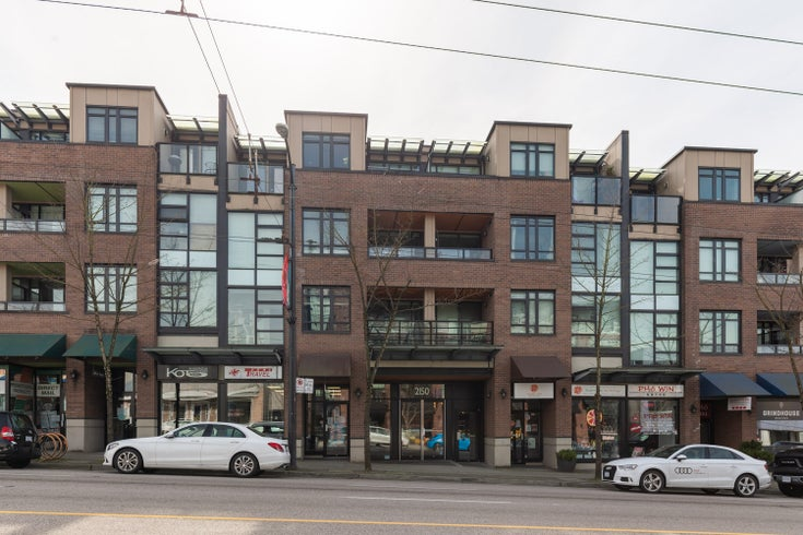 315 2150 E HASTINGS STREET - Hastings Apartment/Condo for sale, 2 Bedrooms (R2554425)