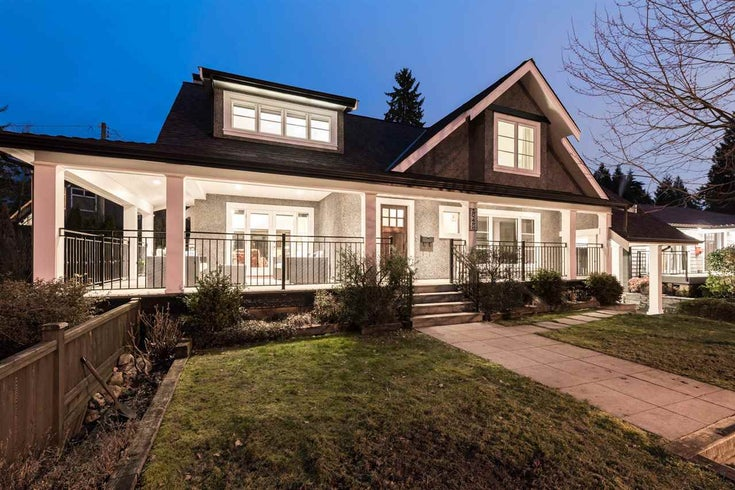 2928 COLWOOD DRIVE - Edgemont House/Single Family for sale, 4 Bedrooms (R2239597)