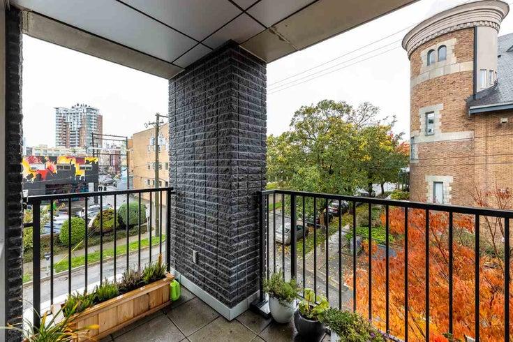 316 2511 QUEBEC STREET - Mount Pleasant VE Apartment/Condo for sale, 2 Bedrooms (R2416211)