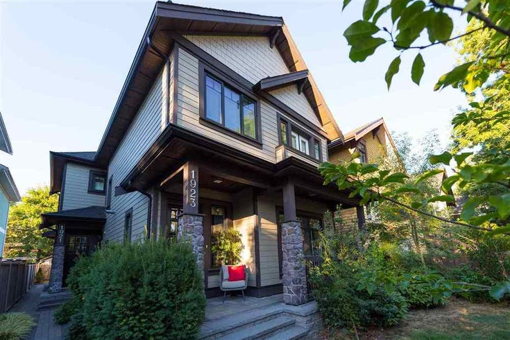 1923 GRANT STREET - Grandview Woodland Townhouse for sale, 2 Bedrooms (R2205010)