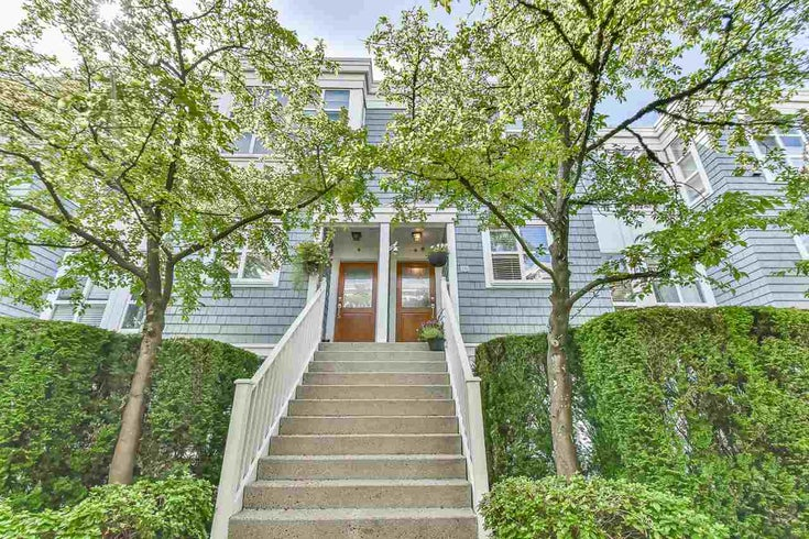 205 685 W 7TH AVENUE - Fairview VW Townhouse for sale, 2 Bedrooms (R2490851)