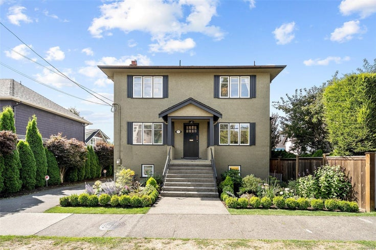 1243 Richardson St - Vi Fairfield West Single Family Detached for sale, 4 Bedrooms (852156)