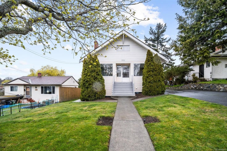 2524 Asquith St - Vi Fernwood Single Family Detached for sale, 7 Bedrooms (870972)