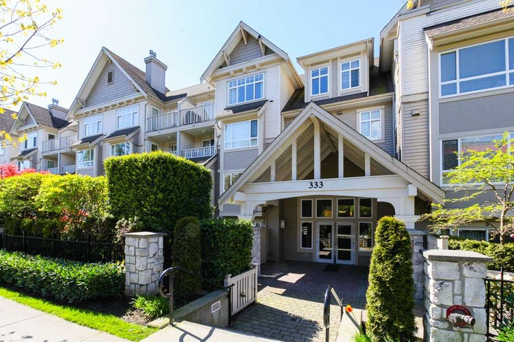 412 333 E 1ST STREET - Lower Lonsdale Apartment/Condo for sale, 2 Bedrooms (R2141745)
