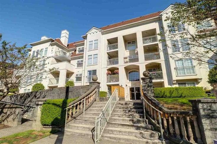 208 1655 GRANT AVENUE - Glenwood PQ Apartment/Condo for sale, 1 Bedroom (R2297516)