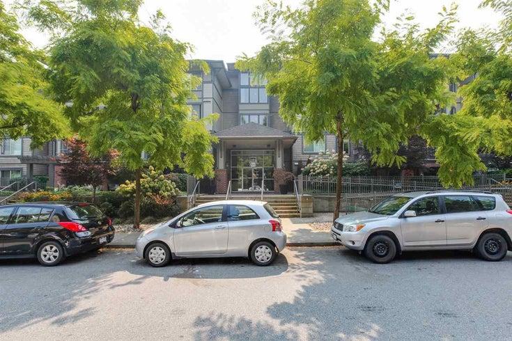 113 2468 ATKINS AVENUE - Central Pt Coquitlam Apartment/Condo for sale, 2 Bedrooms (R2299637)