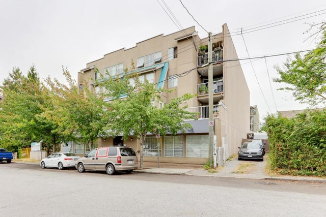 201 22351 ST ANNE AVENUE - West Central Apartment/Condo for sale, 2 Bedrooms (R2611796)