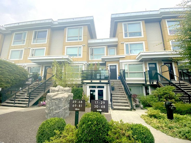 728 West 14th Street, North Vancouver - Pemberton Heights Townhouse for sale, 2 Bedrooms