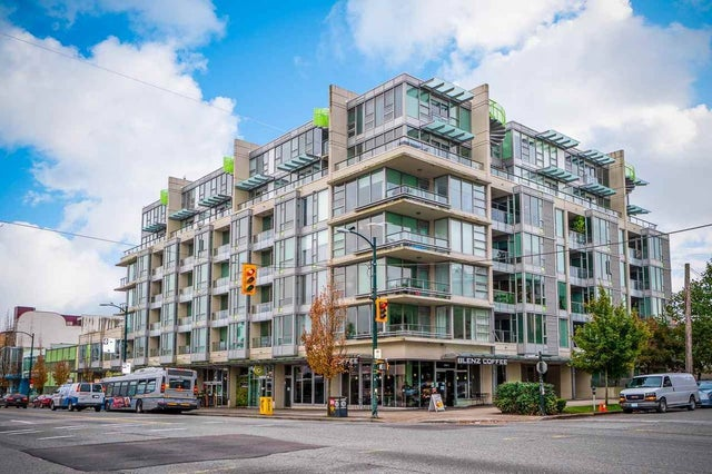 2528 Maple Street - Kitsilano Apartment/Condo for sale, 2 Bedrooms