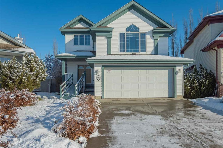 582 Glenwright Crescent NW - Glastonbury Detached Single Family for sale, 4 Bedrooms (E4180815)