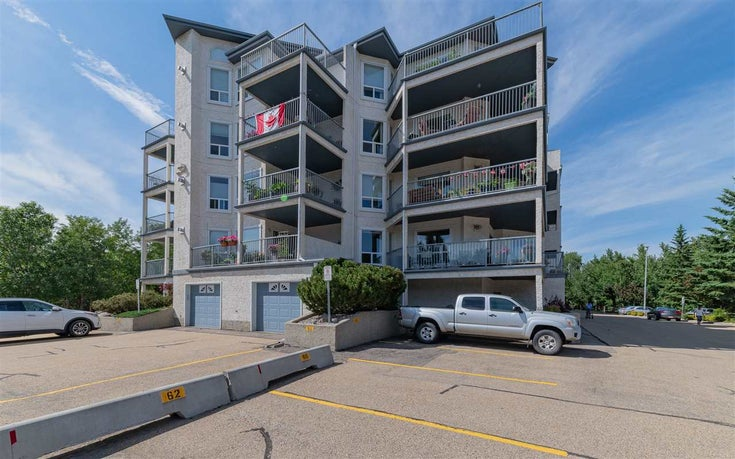 201 75 GERVAIS Road - Grandin Lowrise Apartment for sale, 2 Bedrooms (E4206145)
