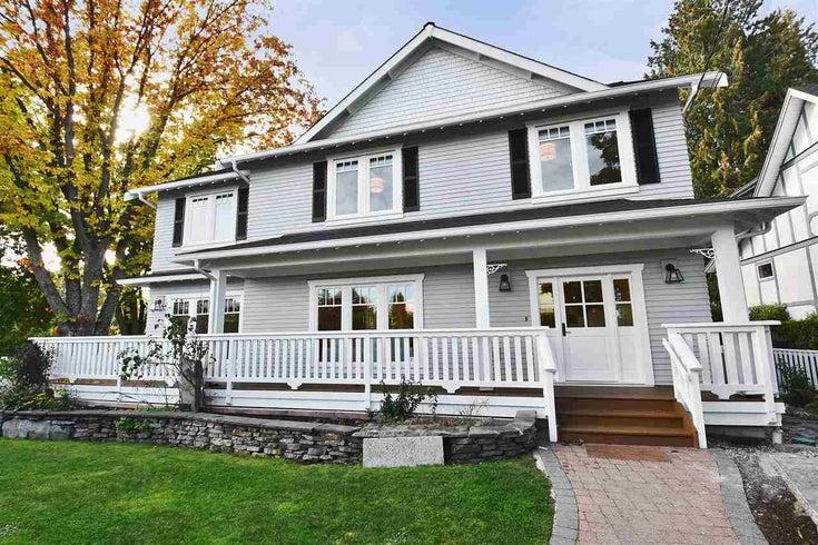 4689 MACKENZIE STREET - MacKenzie Heights House/Single Family for sale, 6 Bedrooms (R2117151)