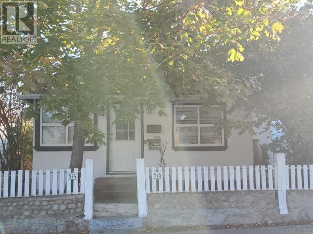 514-516 PAPINEAU STREET - Penticton Duplex for sale, 2 Bedrooms (186458)
