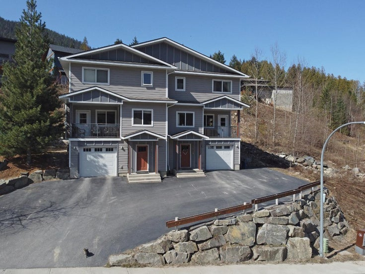 B - 2410 PERRIER LANE - Nelson House for sale, 3 Bedrooms (2457651)