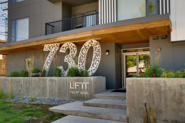 310, 730 5 Street NE - Renfrew Apartment for sale, 2 Bedrooms (A1075202)
