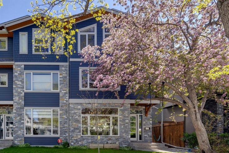 631 27 Avenue NW - Mount Pleasant Semi Detached for sale, 5 Bedrooms (A1115971)