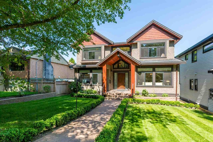 8881 ERIN AVENUE - The Crest House/Single Family for sale, 5 Bedrooms (R2392583)