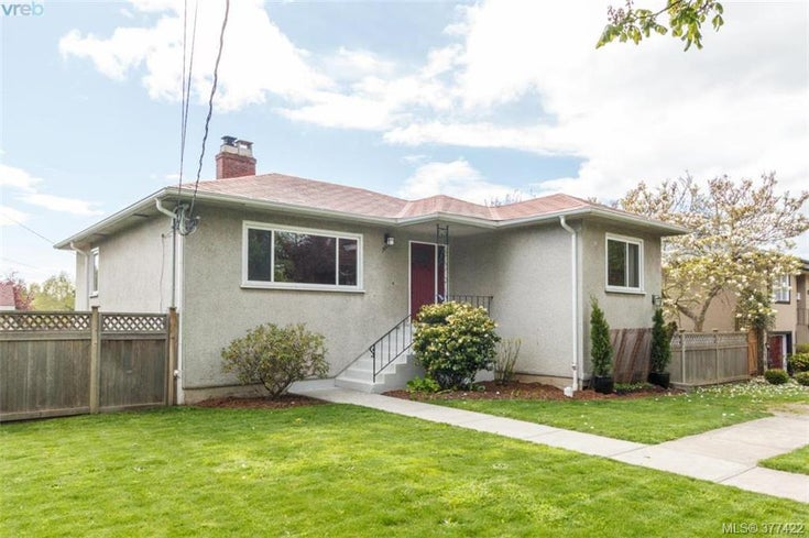 1849 Gonzales Ave - Vi Fairfield East Single Family Detached for sale, 5 Bedrooms (377422)