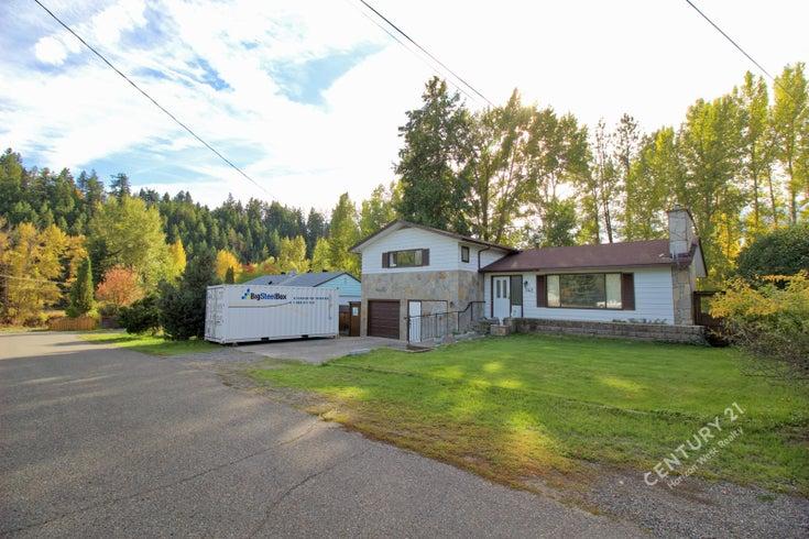342 Nechiefman St - Princeton Single Family for sale, 5 Bedrooms
