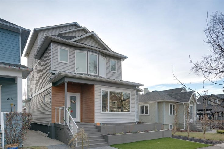 213 3 Avenue NE - Crescent Heights Detached for sale, 4 Bedrooms (A1088285)