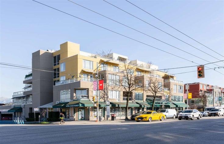 401 1978 VINE STREET - Kitsilano Apartment/Condo for sale, 1 Bedroom (R2438941)
