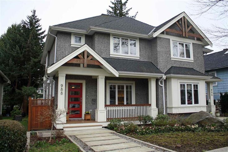 988 E 20th Avenue - Fraser VE House/Single Family for sale, 3 Bedrooms (R2152467)