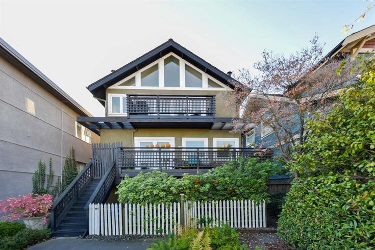 2142 W 3rd Avenue - Kitsilano Townhouse for sale, 3 Bedrooms (R2217907)