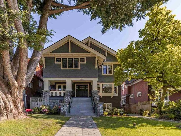 2 2546 W 3RD AVENUE - Kitsilano 1/2 Duplex for sale, 4 Bedrooms (R2582183)