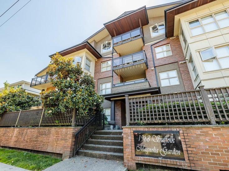 202 1988 SUFFOLK AVENUE - Glenwood PQ Apartment/Condo for sale, 1 Bedroom (R2599057)