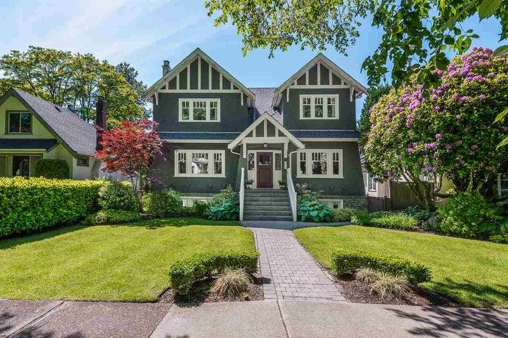 5611 ELM STREET - Kerrisdale House/Single Family for sale, 5 Bedrooms (R2548206)