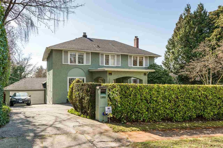 1988 MATTHEWS AVENUE - Shaughnessy House/Single Family for sale, 6 Bedrooms (R2355211)