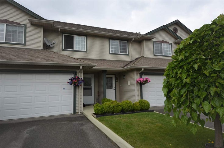 22 1530 MACKAY CRESCENT - Agassiz Townhouse for sale, 3 Bedrooms (R2474385)