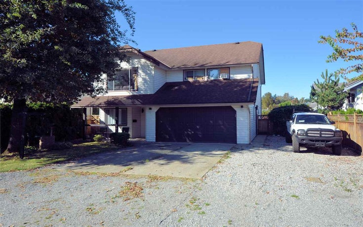 7665 SHARPE STREET - Mission BC House/Single Family for sale, 5 Bedrooms (R2503395)