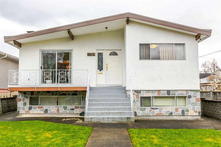 2350 E 49TH AVENUE - Killarney VE House/Single Family for sale, 4 Bedrooms (R2148948)