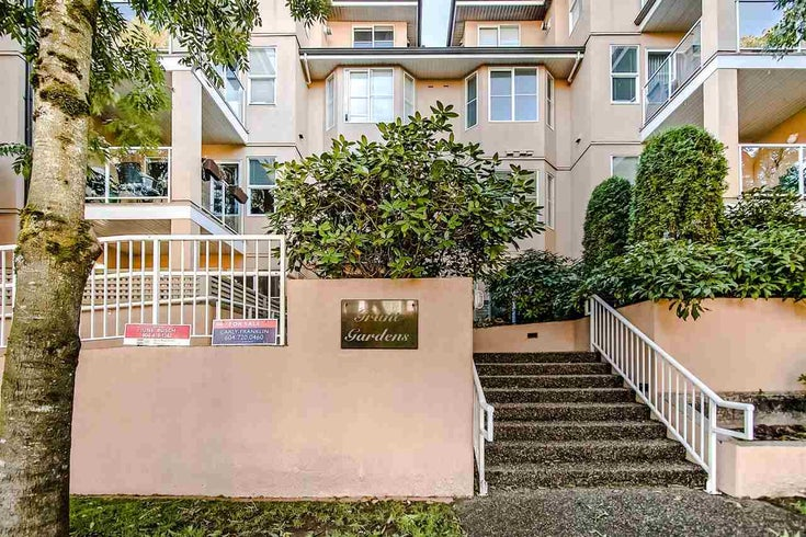 107 1558 GRANT AVENUE - Glenwood PQ Townhouse for sale, 2 Bedrooms (R2511552)