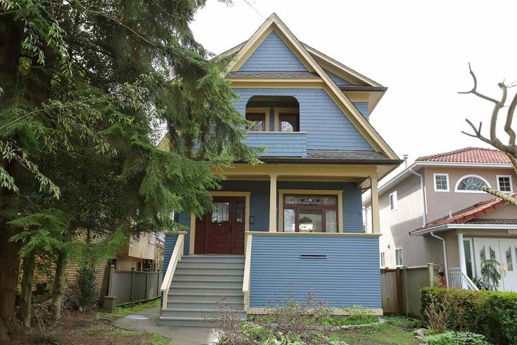 2580 CAMBRIDGE STREET - Hastings Sunrise House/Single Family for sale, 5 Bedrooms (R2156562)