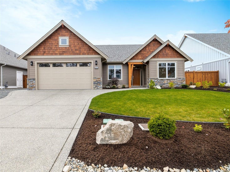 538 Duggan Lane - PQ Parksville Single Family Detached for sale, 2 Bedrooms (855987)