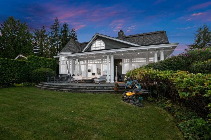 326 SEA SHELL LANE - Dollarton House/Single Family for sale, 5 Bedrooms (R2464265)