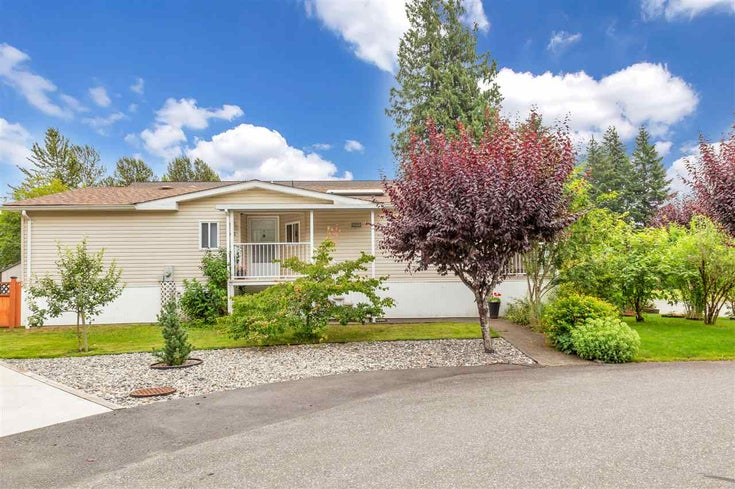 65 14600 MORRIS VALLEY ROAD - Lake Errock House/Single Family for sale, 2 Bedrooms (R2478597)