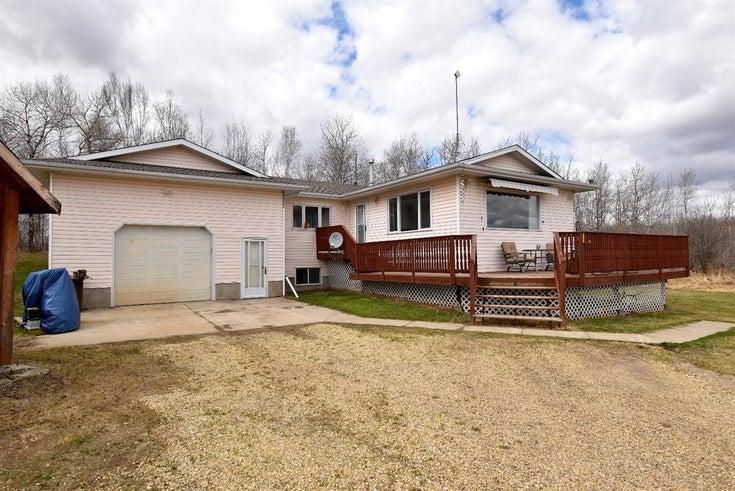 114, 49427 Range Road 211A - Miquelon Acres Detached for sale, 2 Bedrooms (A1102949)