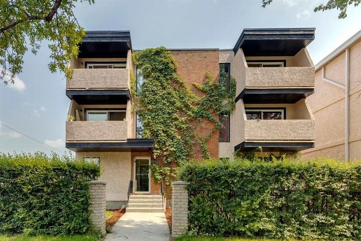 832 4A Street NE - Renfrew Multi Family for sale(A1131126)